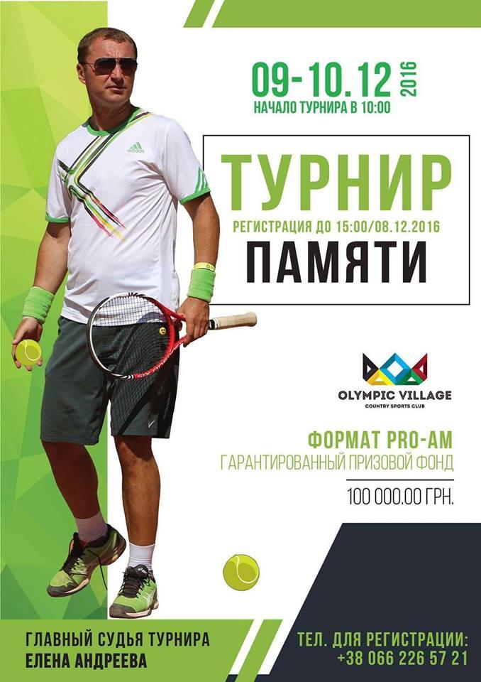 teniss